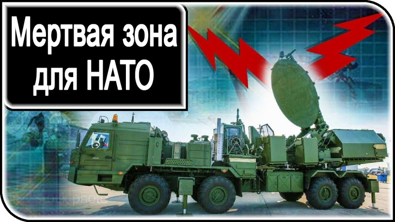 Крым спрятали под невидимым куполом Путин выигрывает в игре верю не верю