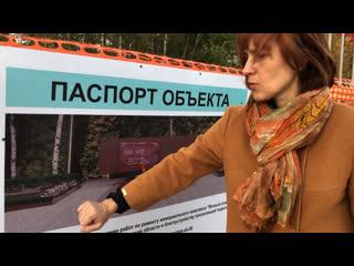 Почему погас Вечный огонь в Обнинске и как он изменится