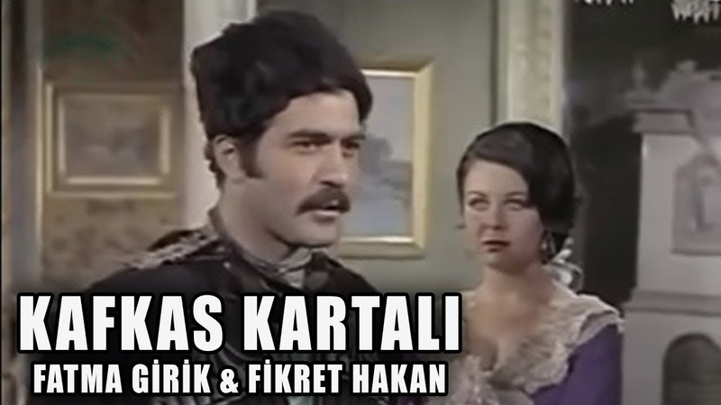 Kafkas Kartalı 1968 Fikret Hakan Fatma Girik