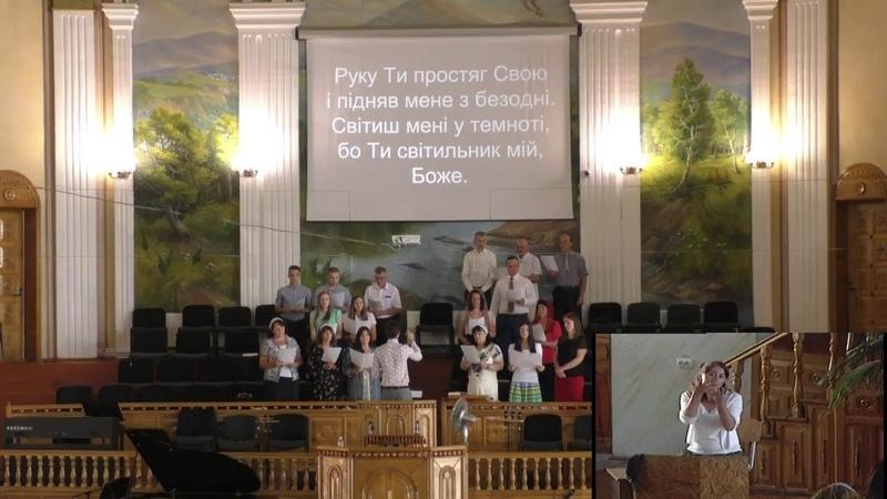 Трансляція богослужіння з вінницької церкви Дім Євангелія