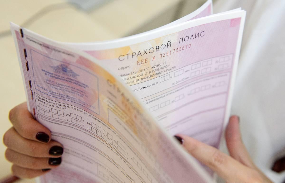 В Ростовской области снизилась стоимость полиса ОСАГО
