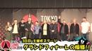 東京コミコン2019 11月24日(日)ラストステージ「グランドフィナーレ」の 2716