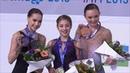 Церемония награждения Женщины Internationaux de France Гран при пофигурному катанию 2019 20
