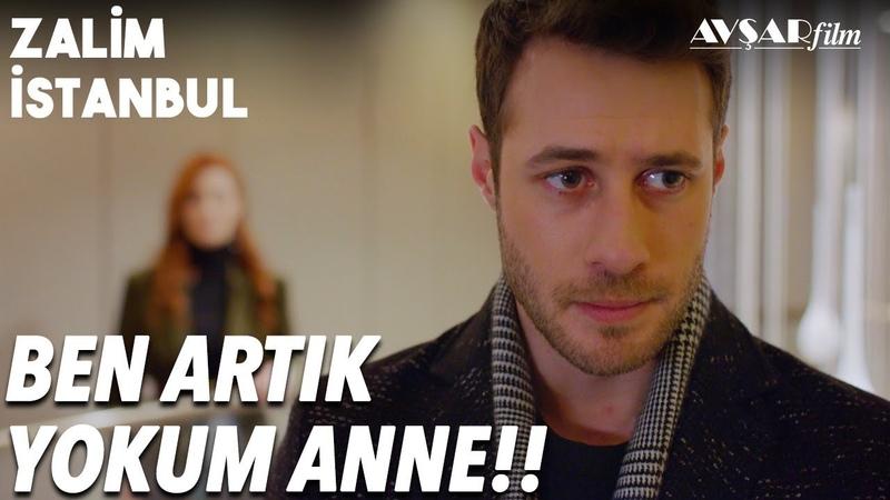 Cenk Şeniz'i Terk Etti ARTIK TEK BAŞINASIN ANNE 🔥🔥 Zalim İstanbul 27 Bölüm
