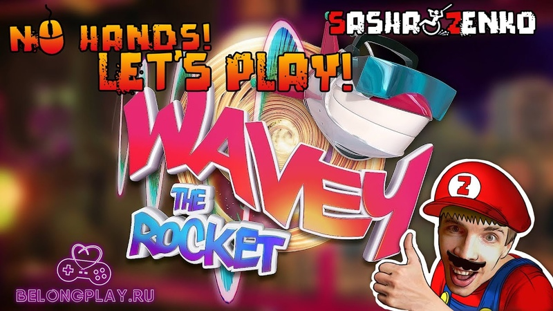 Wavey The Rocket Gameplay Chin Mouse Only