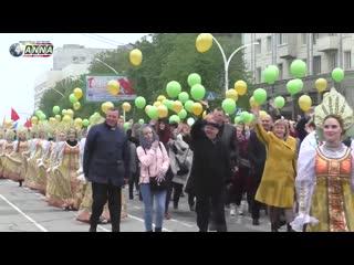 В Луганске более 50 тысяч человек вышли на первомайскую демонстрацию.