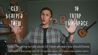 old link of EASY TATAR 10 Tatar Phrases You Should Know
