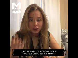 Путешественница из Москвы подала в суд иск на 1 триллион
