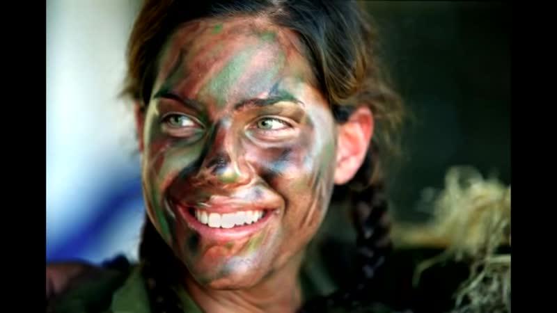 Девушки из армии Израиля Мы служим Господу