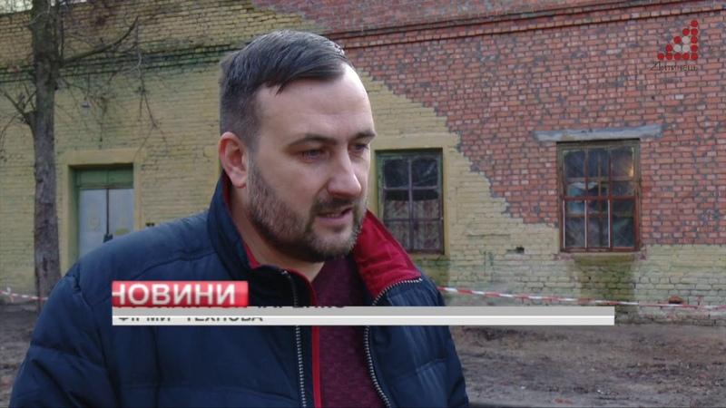 Завершився ремонт теплопункту Чернігівської ТЕЦ, розташованого по вулиці Толстого