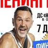 ЛЕНИНГРАД. ФИНАЛЬНЫЙ КОНЦЕРТ! • Воронеж