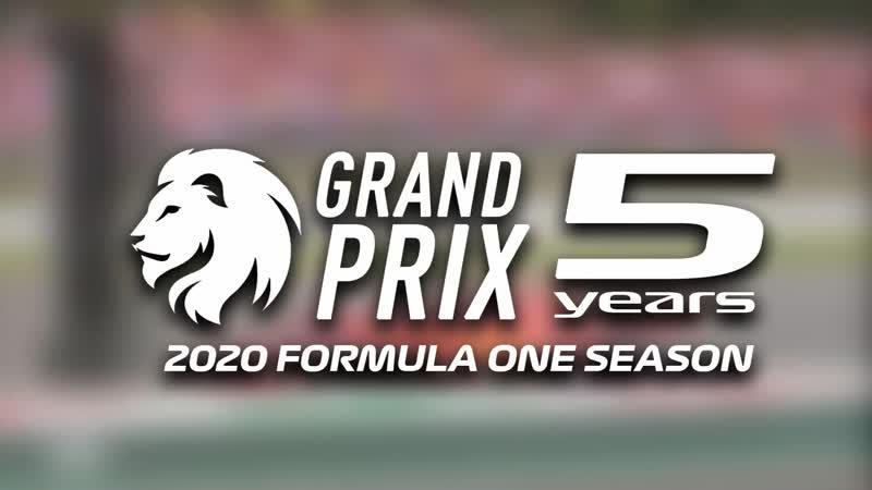 Grand Prix LeSuperDZ 27 07 2020
