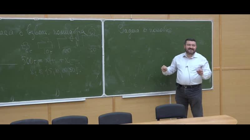 задача о разбиении числа на слагаемые