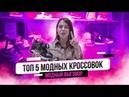 Пример YouTube выпуска для компании от Студии YouTube Никиты Куркова