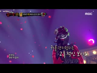[clip] tiffany rose of betrayal (190915 king of mask singer)