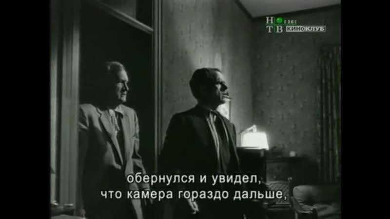 Стэнли Кубрик Жизнь в кино 2001 (с русскими субтитрами) реж.Ян Харлан, документальный, биография