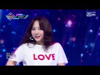 Rocket Punch - Bim Bam Bum @ M! Countdown 190905