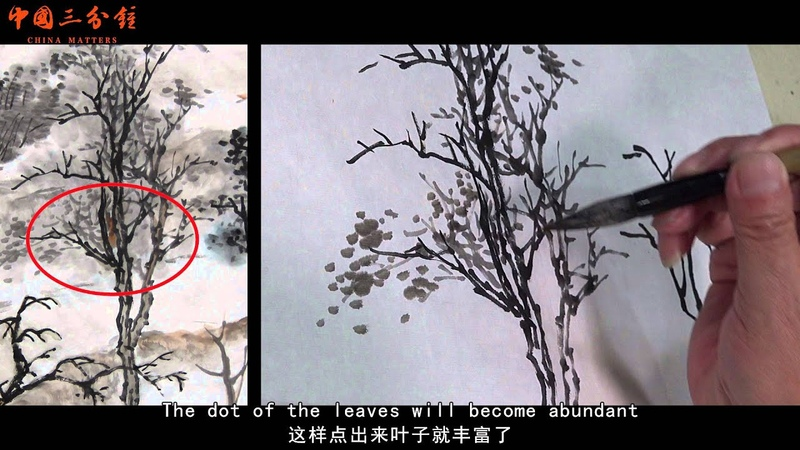How to draw a tree in landscape painting using Chinese Brushes