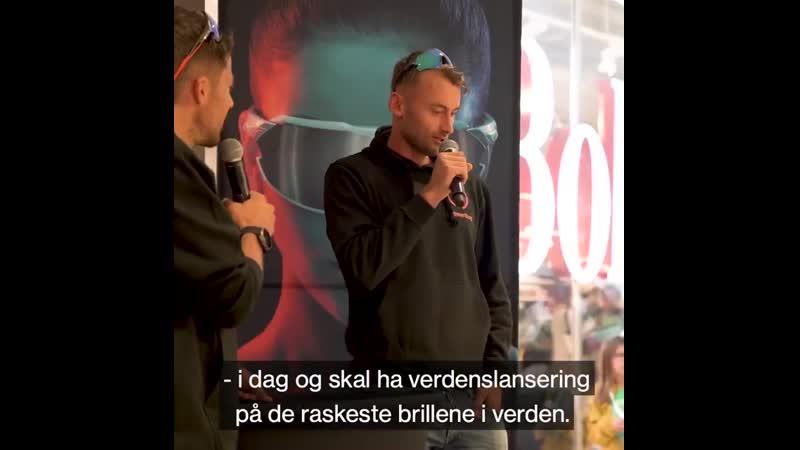 Нортуг с фанатами Первая коллекции очков выпущена Осло 17 08 2019