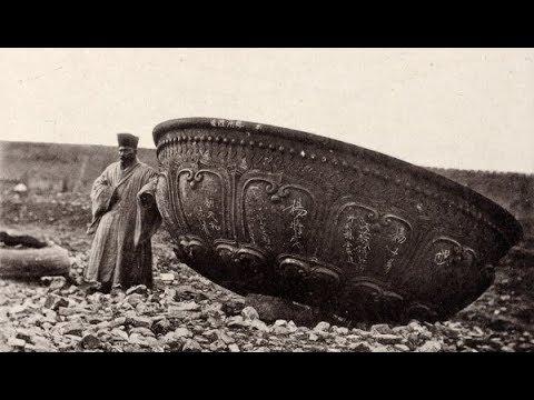 Следы працивилизаций на фото Китая XIX века