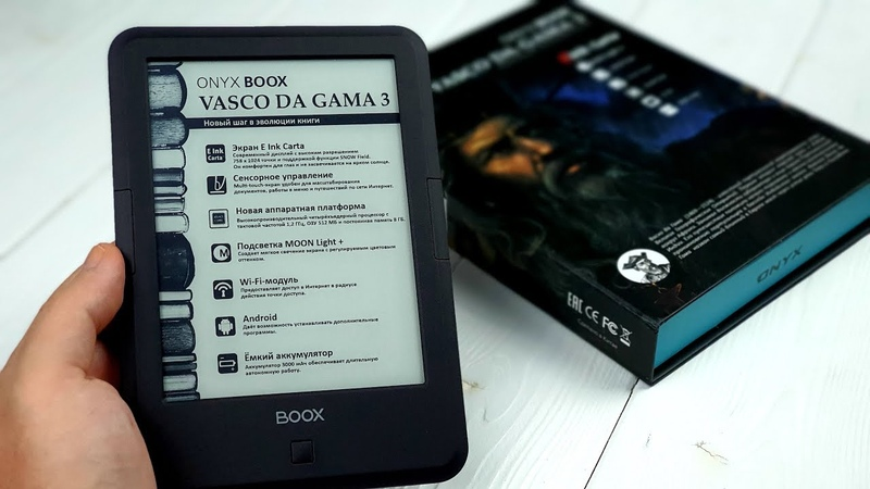 ONYX BOOX Vasco da Gama 3: библиотека в кармане!