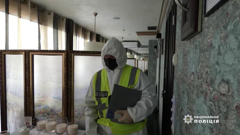 Правоохоронці перевірили інформацію зі ЗМІ щодо роботи закладу харчування на вулиці Л Толстого