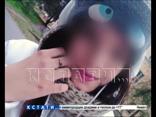 Два молодых человека убили и сожгли беременную девушку