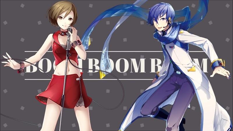 MEIKO and KAITO Boom Boom Boom VOCALOID カバー