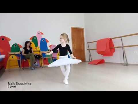Адская балерина