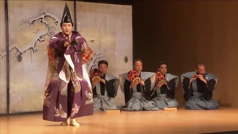 Japanese Traditional Sanbaso Divine Dance Mansai Nomura
