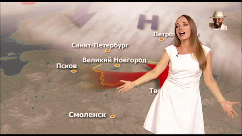 якалендарьпереверну Телеведущая НТ Арина Аксёнова не устояла перед датой