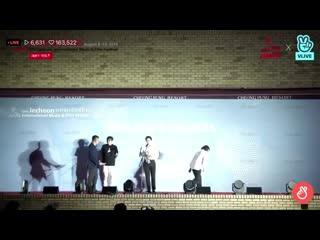 [cut] 190809 jecheon international music & film festival awards @ exo `s suho