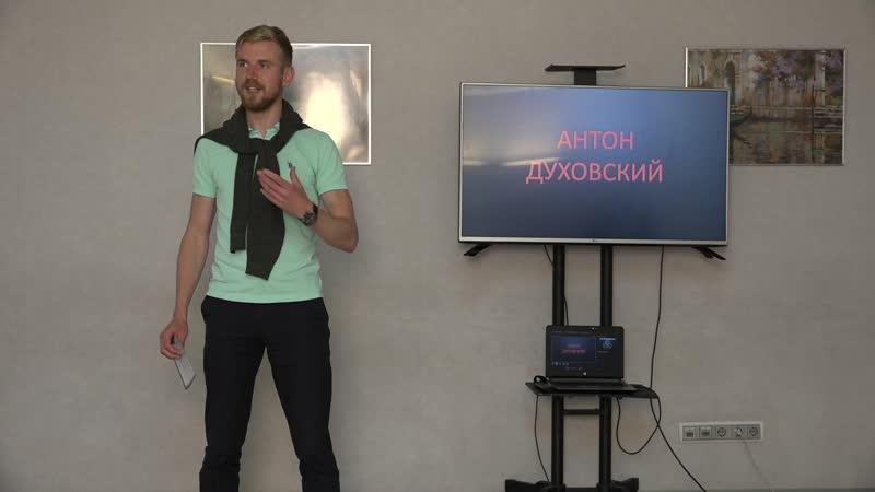 Отзыв Андрей Ральников о курсах ораторского мастерства Антона Духовского Oratoris