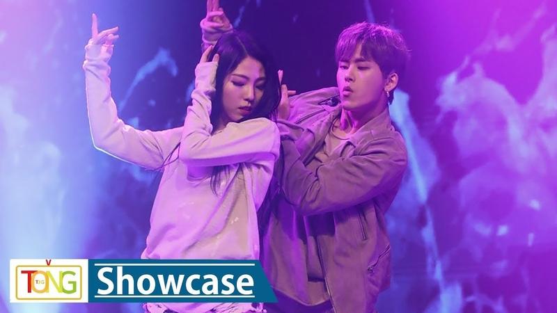 HOYA 호야 'ANGEL' Showcase Stage 쇼케이스 Shower All Eyes On Me 점 한숨 춤