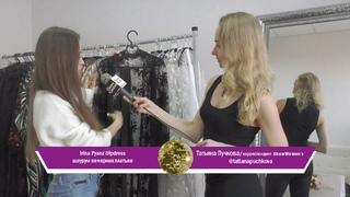 Канал ShowWomеn's Татьяна Пучкова, тв, платье