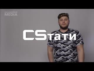 CSтати: Датский бизнес, бразильские бандиты и неведомое из Норвегии / Новости киберспорта