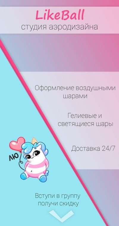 Куклы Лол Питомцы Декодер 2 волна купить в Минске