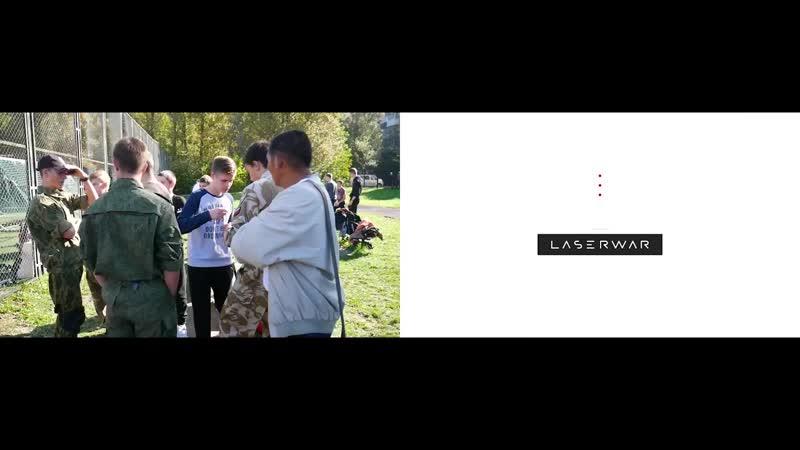 Городской школьный турнир по спортивному лазертагу.mp4
