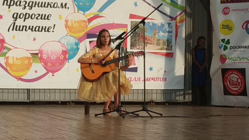 Баста Сансара исполнение Натальи Буряковой