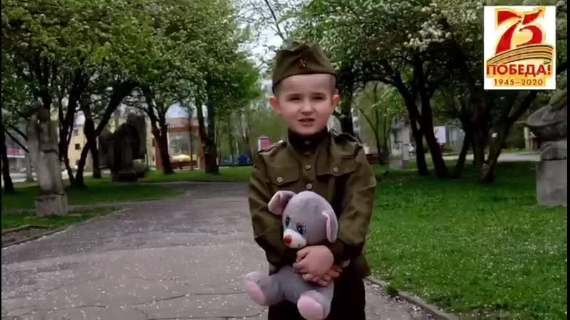 Несовместимы Дети и Война.mp4