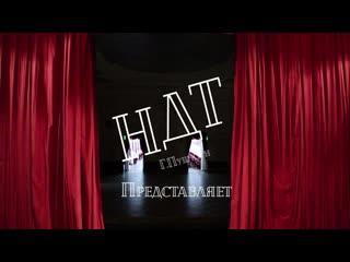 ежегодный набор в студию Актерского мастерства при Народном Драматическом Театре Пушкинского Дома культуры