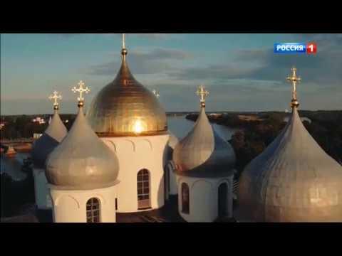 Святой благоверный князь Александр Невский Между востоком и западом