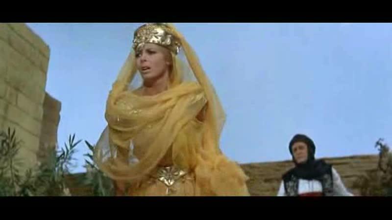 анжелика и султан (5 часть)