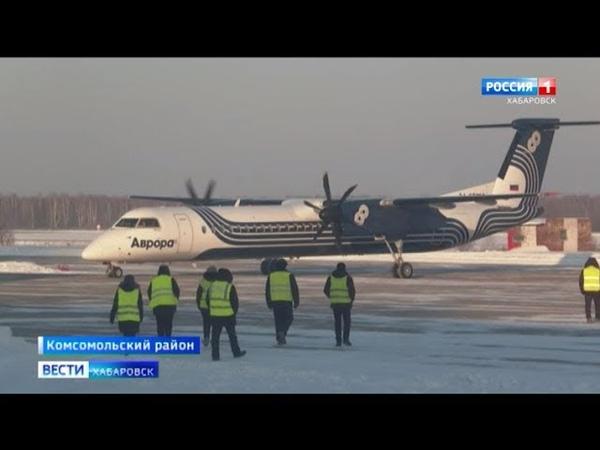 Аэропорт Хурба возобновил работу
