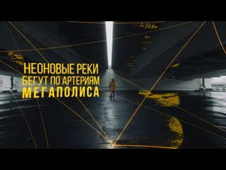 СЛОТ - МОСКВА (Lyric Video)