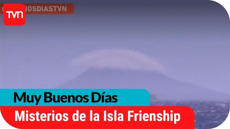¿Extraterrestres en el sur de Chile Muy buenos días Buenos días a todos