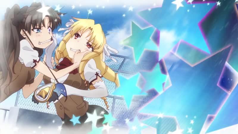 Судьба: Девочка волшебница Илия ТВ-2 [ Эндинг 1 ] | Fate/kaleid liner Prisma Illya TV-2 [Ending 1 ]