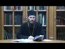 ПО ВЕРЕ ВАШЕЙ Блаженный Схимонах Вассиан 12 12 ноября