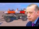 Вашингтон окончательно рассорился с Анкарой США готовятся эвакуировать ядерные бомбы из Турции
