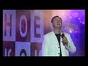 Cool Music • Александр Пашанов - Стриптизер (Live)